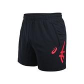 ASICS 男短版球褲(免運 台灣製 吸濕排汗 運動短褲 三分褲 亞瑟士≡排汗專家≡