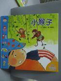 【書寶二手書T9/少年童書_XGE】手指遊戲動動兒歌-小猴子_李紫蓉