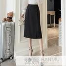 高腰開叉西裝裙女夏季新款不規則大碼直筒半身裙黑色職業中長裙子 母親節特惠