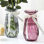 花盆 花瓶 創意玻璃花瓶簡約水養綠蘿植物器皿歐式家用客廳鮮花水培干花瓶 巴黎春天