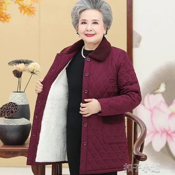 中老年女媽媽裝秋冬加絨洋氣棉服女老人秋裝外套婆婆奶奶加絨棉衣【年終盛惠】
