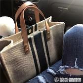 韓版女士手提公文包職業通勤條紋簡約單肩大包包ins大容量帆布包