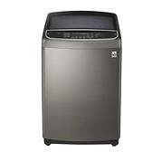 【LG】16KG 第三代DD直立式變頻洗衣機 《WT-D169VG》變頻馬達10年保固(不鏽鋼色)(含拆箱定位)