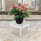 歐式鐵藝小花架客廳單層花盆架落地式盆景架小凳子 名購居家