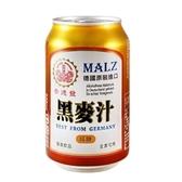 崇德發 天然黑麥汁(減糖) 易開罐 330mlx6瓶