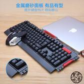 鍵盤滑鼠組 無線鍵盤鼠標套裝 筆電電腦游戲—聖誕交換禮物