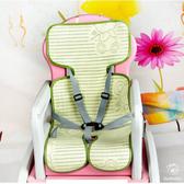 超低折扣NG商品~嬰兒推車涼蓆 汽車安全座椅座墊 亞麻草涼蓆 嬰兒用品 JB00617 好娃娃