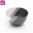 (日本製)輕量飯碗 塗分 白 NITORI宜得利家居