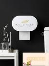 免打孔壁掛式卷紙紙巾收納架北歐風衛生間面紙盒【小玉米】