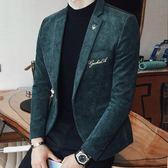 諾克菲爾燈芯絨小西裝男韓版修身刺繡英倫發型師休閒西服外套男潮