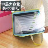 文件夾多層 學生用收納試卷夾手提文件袋 帆布大容量   歐韓流行館