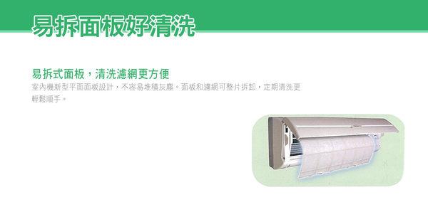 【信源】3坪【SANLUX 三洋 1對1分離式定頻冷氣 SAE-22FE+SAC-22FE 】(220V) 含標準安裝
