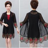 媽媽夏裝兩件套連衣裙寬鬆半袖刺繡中年2019新款女母親節衣服夏季-Ifashion