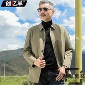 爸爸裝夾克秋季中長款風衣外套上衣薄款休閒外套中老年人【左岸男裝】
