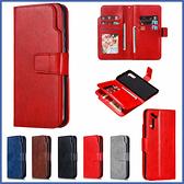 三星 Note10 Note10+ 九插卡商務皮套 手機皮套 插卡 支架 手機殼 保護套 掀蓋殼