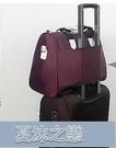 大容量旅行包 簡詩曼旅游包手提旅行包大容量防水可摺疊行李包男旅行袋出差女士 快速出貨