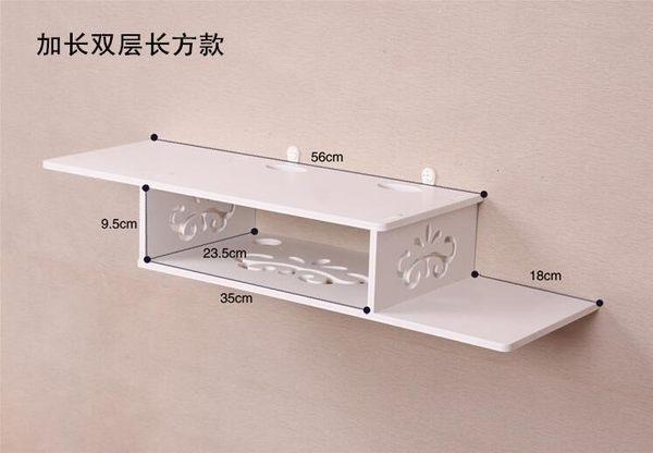 創意牆上電視機頂盒架免打孔置物架客廳路由器收納盒壁掛臥室隔板【加長雙層】