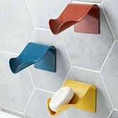 5個裝 免打孔瀝水壁掛肥皂盒塑料肥皂置物架【櫻田川島】