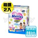 【限時特價↘】妙而舒 Merries 妙兒褲 XXL (28片x2包) /褲型紙尿布.紙尿褲.站著穿