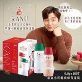 韓國KANU 2018冬季限定美式咖啡+耶誕小杯帽曲線保溫瓶(雪人款)