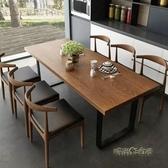 北歐風復古鐵藝實木餐桌家用咖啡店長方形美式飯店loft餐桌椅組合MBS「時尚彩虹屋」