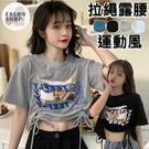 EASON SHOP(GQ0881)韓版卡通塗鴉撞色字母印花短版雙拉皺綁繩圓領短袖素色棉T恤女上衣服顯瘦打底外搭