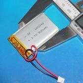 G6火火兔F3鋰電池3.7v兒童早教機MP3故事機可充電大容603048 至簡元素
