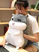 倉鼠布娃娃公仔小號玩偶毛絨玩具床上女孩冬天暖手抱枕插手捂可愛  ATF  極有家