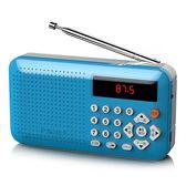 F1收音機MP3老人迷你小音響插卡音箱便攜式音樂播放器隨身聽【全館89折低價促銷】
