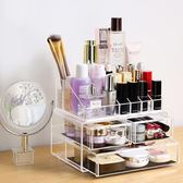 帶鏡子化妝盒化妝品收納盒透明亞克力梳妝臺置物架桌面旋轉美妝 免運