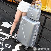 韓版密碼行李箱萬向輪拉桿箱旅行箱包男24寸皮箱子女大學生小清新 優家小鋪 igo