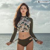 泳衣女兩件套日系分體式小胸聚攏【聚寶屋】