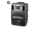 MIPRO MA-505 / ACT-32H*2 雙頻充電式手提無線擴音機+ECHO+藍牙+CDM2(無DPM3)