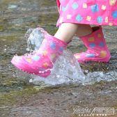 印花兒童雨鞋 加厚防滑鞋底天然環保橡膠無異味 美麗伊芙『新佰數位屋』
