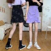 百褶裙 夏季韓版2020新款高腰顯瘦百搭氣質不規則魚尾裙包臀半身裙女裙子