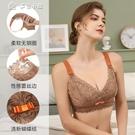 蕾絲內衣全罩杯泰國乳膠內衣女大胸顯小文胸無鋼圈收副乳防下垂聚攏胸罩士 快速出貨