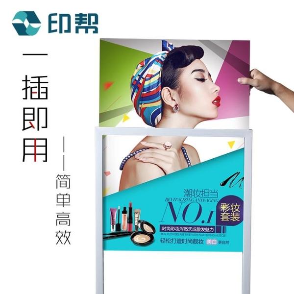 廣告展示架  商場立式展架廣告立牌雙面kt板展示架廣告架海報架指示牌廣告支架 城市科技DF