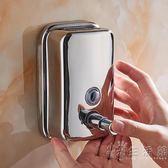304不銹鋼皂液器酒店皂液盒壁掛式衛生間洗手液瓶子按壓免打孔 聖誕節歡樂購
