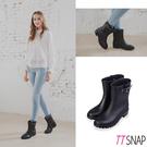 雨靴-TTSNAP簡約俐落舒適霧面皮革中筒防水靴 黑