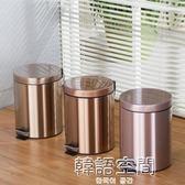 不銹鋼垃圾桶腳踏歐式時尚創意家用衛生間廚房客廳辦公室酒店大號 IGO