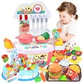 家家酒玩具兒童過家家廚房玩具男女孩做飯煮飯仿真餐具 樂淘淘
