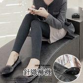 *桐心媽咪.孕婦裝*【CB0037】抗寒單品.素色孕婦褲襪-灰色