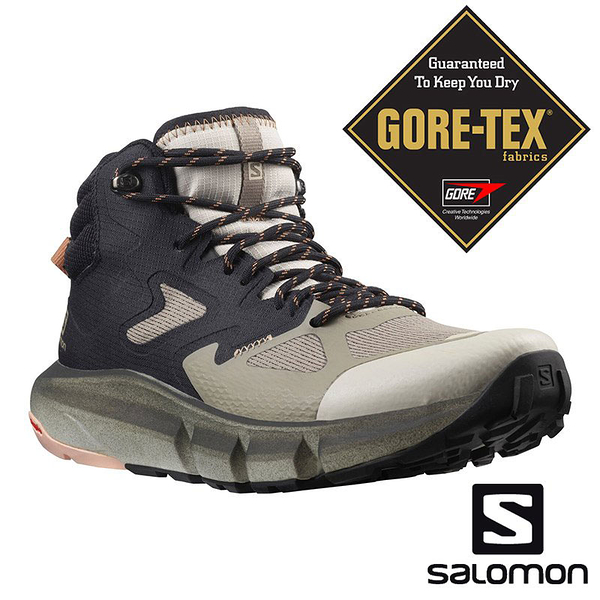 【SALOMON 法國】女 PREDICT HIKE GTX中筒登山鞋『卡其/黑/摩卡棕』414605 健行鞋.多功能鞋