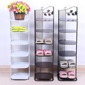鞋架多層簡易客廳家用鐵藝經濟型多功能簡約迷你防塵鞋架現代鞋櫃HM 衣櫥の秘密