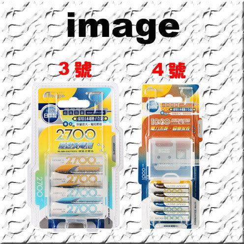 《 3C批發王 》 日本製 image 士林電機 高容量 4入裝鎳氫充電電池 4號(1000mah) 附電池盒