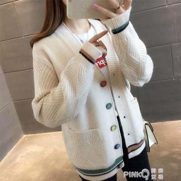 2020秋冬針織衫女開衫民族風V領外搭外套毛衣上衣女 pinkQ 時尚女裝