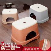 長方形矮凳子成人兒童塑料凳家用時尚換鞋凳洗澡幼兒園小板凳 快速出貨