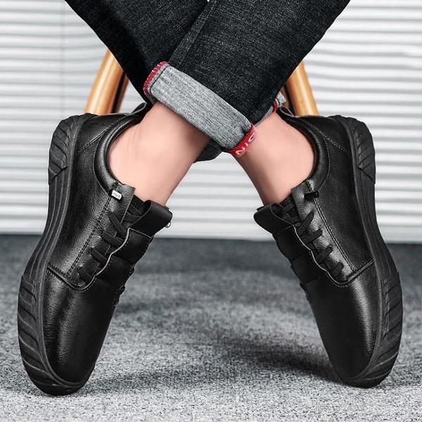 男鞋秋冬季黑鞋休閒潮流百搭小皮鞋社會精神小伙潮鞋黑色板鞋冬鞋【全館免運】 【全館免運】