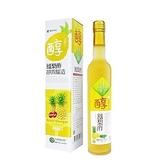 綠源寶~醇鳳梨酢400ml/罐