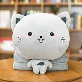 貓咪午睡枕頭汽車抱枕被子兩用珊瑚絨腰靠枕靠墊空調被毯子三合一WY【快速出貨】